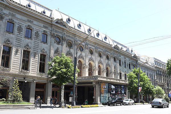 Академический Театр имени Руставели