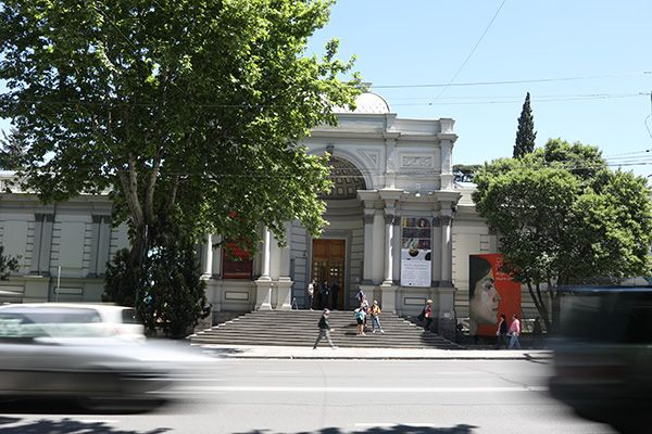 National Picture Gallery of Tbilisi