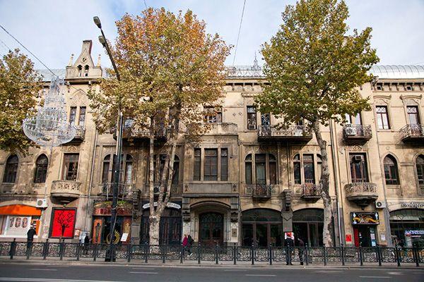 Институт Театра и Кино