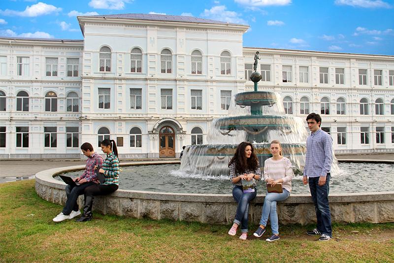 Батумский  Государственный университет
