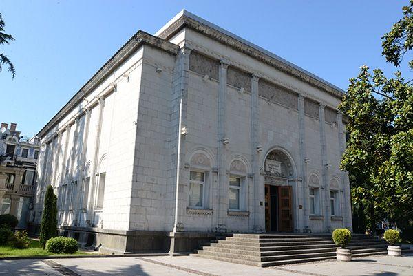 Batumi Art Museum