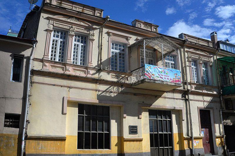 Memed Abashidzes house museum