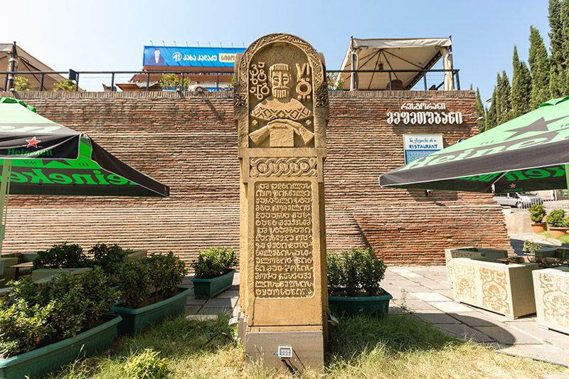 Printing House of King Vakhtang  VI