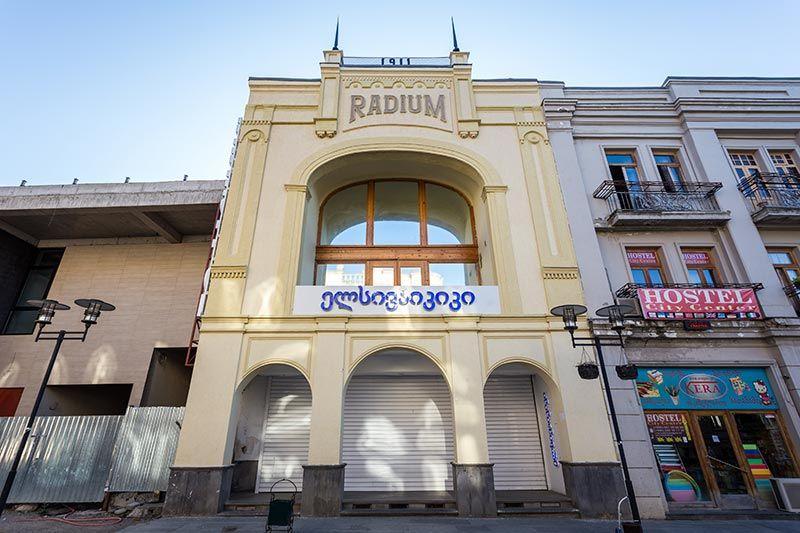 "The ""Radium"" cinema"